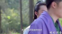 《極品家丁》28集預告片