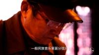 城隍庙里的90后乐队 竟是中国民间音乐活化石 746