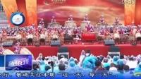 """马山县荣获2016年中国山地马拉松系列赛""""最美赛道"""""""