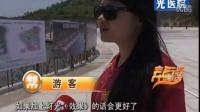 """中国旅游日""""南宁主会场暨上林生态养生节开幕"""