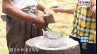上林内旦庄:旅游扶贫带旺乡村经济
