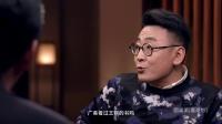第十六集 江湖:王朔 冯小刚 电影圈