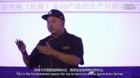 """如何做一个""""潮农民"""":姚智怀@TEDxHejiangting"""