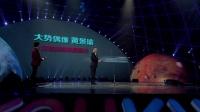 年度大势偶像 黄景瑜 25