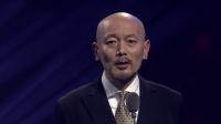 十年匠心电影人 葛优 29