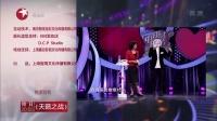 [預告]男嘉賓現場做俯卧撐 161231 中國式相親