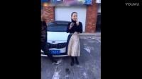 搞笑视频:二货女子去买麻辣烫