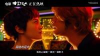 """電影《擺渡人》發布""""重出江湖""""MV"""