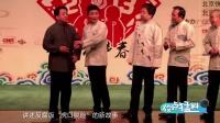 王菲演唱会歌单大曝光 20161226