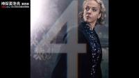 《神探夏洛克 第四季》倒計時4天 1月2日優酷同步英國全網獨播