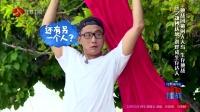 第01期:薛之谦被虐哭高喊退出 6