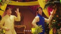 """《功夫瑜伽》主題曲《美麗的神話》 成龍李治廷攜安吉阿拉蕾等跳""""功夫瑜伽舞"""