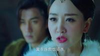 《飛刀又見飛刀》35集預告片