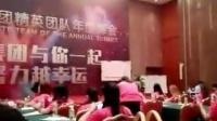 杜晓光老师在粉嫩集团课程现场团队激励