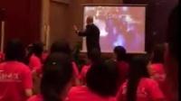 杜晓光老师在粉嫩集团授课学员精彩互动