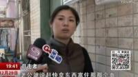 深圳:8岁女童蹲地上逗狗玩耍 小车转弯轧过当场身亡
