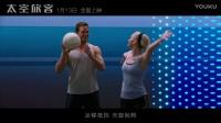 鄧紫棋獻唱《太空旅客》中國區主題曲《光年之外》,完整版MV震撼發布!