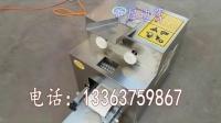 常州东崛牌压皮机,仿手工饺子皮机操作视频-饺子皮机0NH48