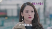 《放棄我,抓緊我》36集預告片