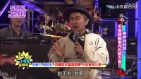小明星大跟班 2016.12.29 宪神我有罪!夫妻隐瞒事件告解大会!