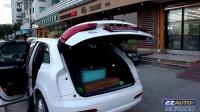温州奥迪Q3安装电动尾门,尾门自吸实拍效果