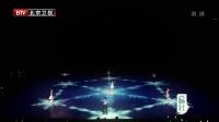 开场秀《冰雪梦幻世界》 王雪涵 01
