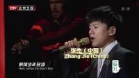 歌曲《逆战》 张杰 02