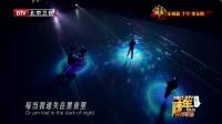 歌曲《夜空中最亮的星》 张杰 03