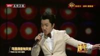歌曲《我最摇摆》 王祖蓝 丁宁 11