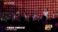 歌曲《快乐颂》 李玉刚 惠若琪 12