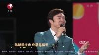 歌曲《日不落》费玉清 10