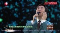 歌曲《宁夏》费玉清 12