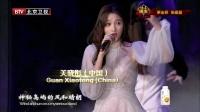 歌曲《安洁西公主》 关晓彤 26