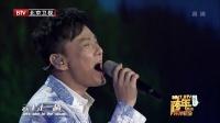 歌曲《岁月轻狂》 张信哲 29