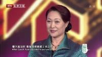 中国女排京味跨年团圆宴 31