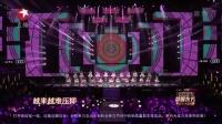 歌曲《爱的幸运曲奇》SNH48 41