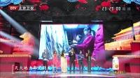 歌曲《北京欢迎你》 斯蒂芬·马布里 55