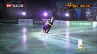 冰舞表演《爱之梦》 郎朗 申雪 赵宏博 隋文静 韩聪 48