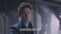 《放棄我,抓緊我》39集預告片