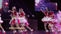 歌曲《Happy Wonder World》SNH48 48