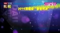 王菲开唱天价票引争议 20170101