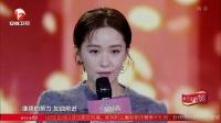 观众喜爱角色男女演员 尹正 阚清子 21