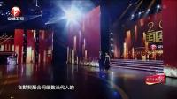 杰出男女演员 陈建斌 马伊琍 28