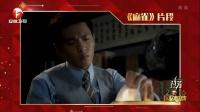 歌曲《飞》韩磊 39