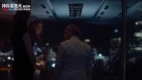 《神探夏洛克 第四季》02集預告片