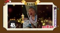 家庭幽默录像 170102