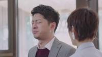 曹鍾貪便宜闖禍 亦度事業再遭重創 《放棄我,抓緊我》38集精彩片段