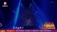 安徽卫视国剧盛典全程回顾
