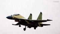中国不敢将空防重任全押宝歼-20 还需这款军机