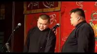 201205德云社岳云鹏孙越返场1 搞笑集锦